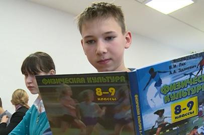 ГТО по учебникам готовятся сдавать школьники Большого Невера