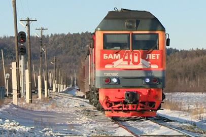 Проводники пригородных поездов на севере Приамурья третий месяц не получают зарплату