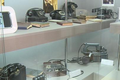 120 лет назад в Приамурье появилась телефонная связь