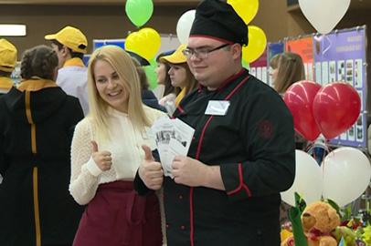 В БГПУ пройдет ярмарка вакансий для студентов и молодых специалистов