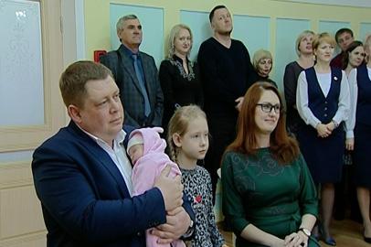В Благовещенске чествовали 4-тысячного младенца 2016 года