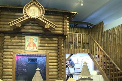 В краеведческом музее открывается экспозиция об истории Албазинского острога