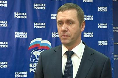 Новым секретарем амурского отделения «Единой России» стал Павел Тихончук