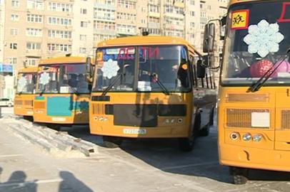 Амурские школы получили восемь современных автобусов