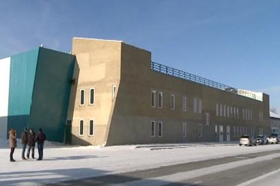 В Новобурейском завершается строительство ледового дворца