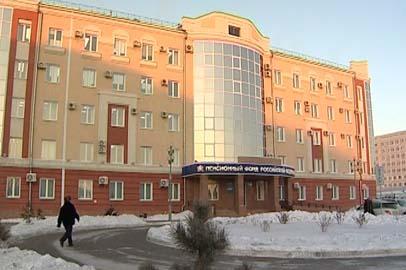 Сегодня амурские пенсионеры получат на банковские карты по 5 тысяч рублей