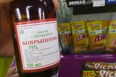 Некоторые амурские предприниматели продолжают торговать «Боярышником»