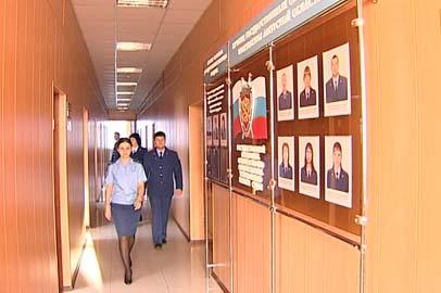 Руководство амурской прокуратуры примет участие во встрече с Президентом