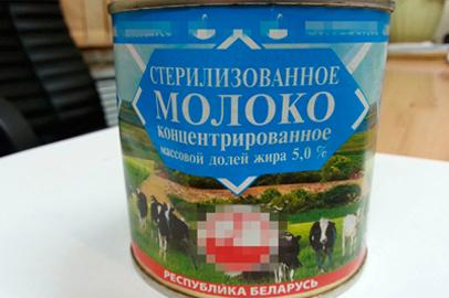 В амурские колонии пытались доставить алкоголь под видом молока