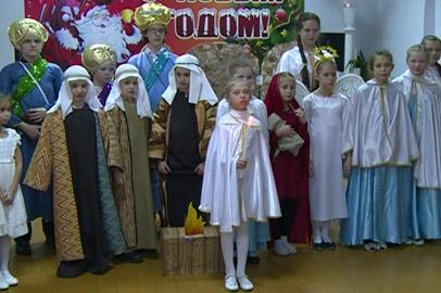 В Благовещенске для детей-инвалидов устроили крещенские забавы