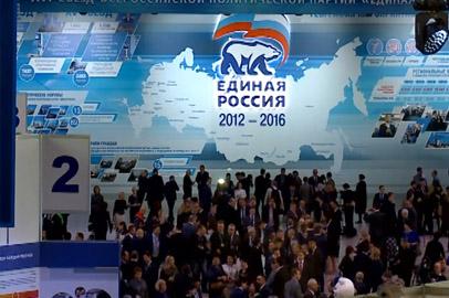 Амурская делегация поработала на съезде партии «Единая Россия»
