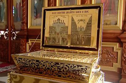 Украинский священник подарил благовещенской церкви мощи старцев-монахов