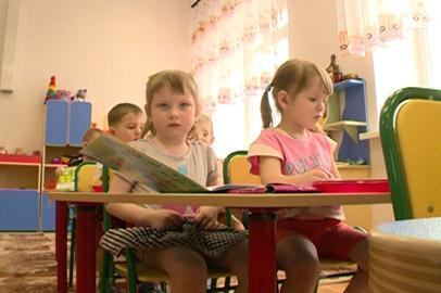 В Приамурье ликвидирована очередь в детские сады для малышей от трех лет