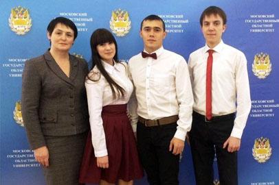 Студенты БГПУ стали победителями Международной студенческой олимпиады