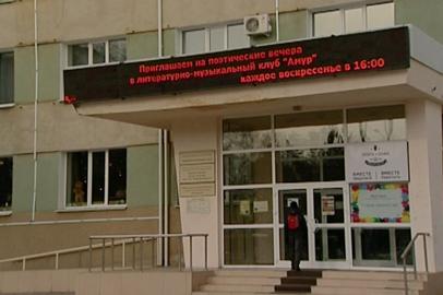 В областной библиотеке пройдет встреча с писателем и общественником Николаем Дегтярёвым