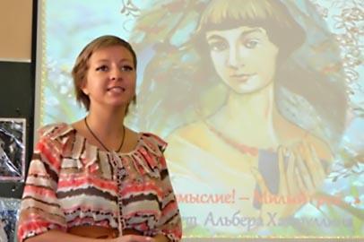 В АмГУ пройдет творческий конкурс «Любви порывы благотворны»