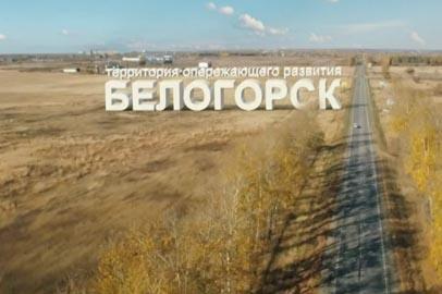 В Белогорске планируют построить завод по переработке мусора