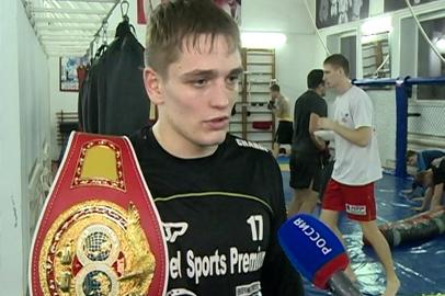 Амурчанин стал чемпионом Азии по боксу среди профессионалов