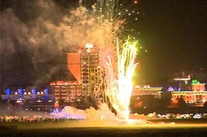 Часовым фейерверком в Хэйхэ отметили Праздник фонарей
