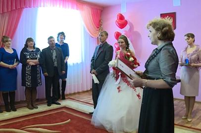 В Райчихинске торжественно открыли новое здание загса