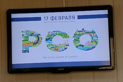 В Приамурье отметят День российских студенческих отрядов