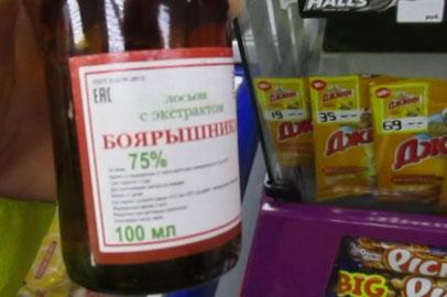 В феврале в Приамурье изъято 14 литров  непищевых спиртовых  настоек