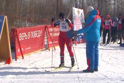 Турнир по зимнему двоеборью в Зее посвятили погибшему полицейскому Тарасу Соколюку