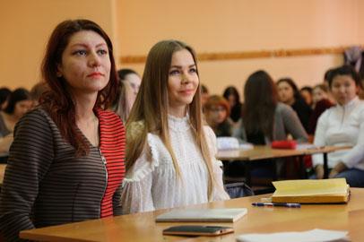 АмГУ провел Всероссийскую конференцию о психологическом здоровье и развитии личности