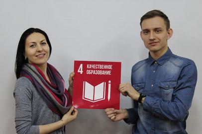 Студенты АмГУ призывают внести свой вклад в преобразование мира