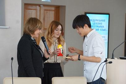 Студент международного факультета БГПУ занял 1-е место в олимпиаде для иностранцев