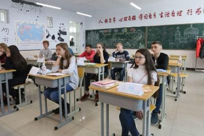 Благовещенские школьники отправились в языковой тур в Хэйхэ