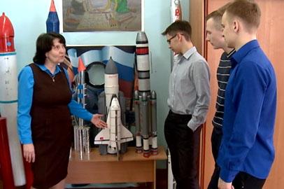 На Гагаринском уроке побывают амурские школьники в День космонавтики