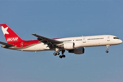 Авиакомпания «Икар сократила число рейсов из Благовещенска в Москву в мае