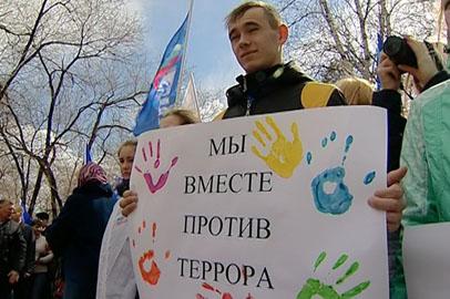 В Благовещенске почтили память погибших при взрыве в метро Санкт-Петербурга