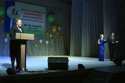 Благовещенск принимает финал всероссийской олимпиады школьников по китайскому языку