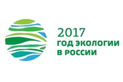 В Едином экологическом диктанте, организованном БГПУ, приняли участие 995 человек