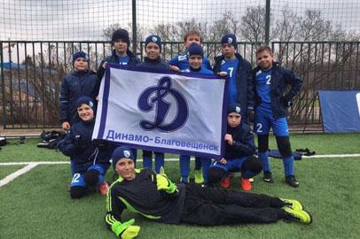 Юные футболисты «Динамо» приняли участие во всероссийских соревнованиях