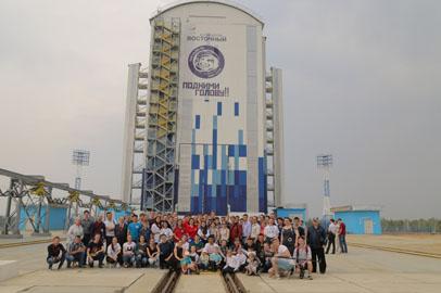 АмГУ соберет более 700 участников со всей страны на Космофесте «Восточный»