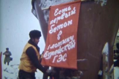 «Главные кадры нашей жизни»: 1985 год