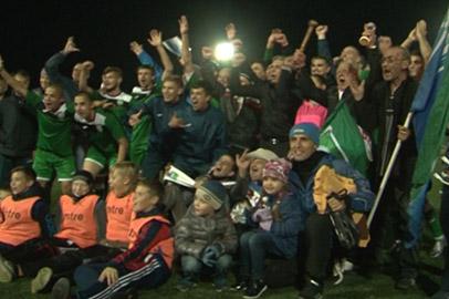 Футбольный клуб «Белогорск» вновь завоевал Кубок Дальнего Востока