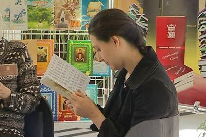 Книжные новинки представят амурчанам на писательско-издательском форуме