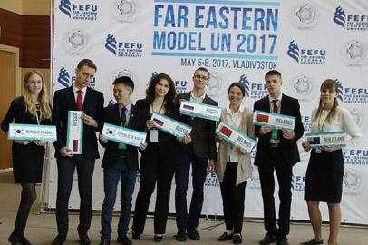 Студенты АмГУ вошли в число призеров «Дальневосточной Модели ООН»