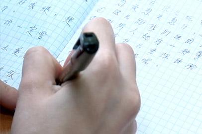 В амурских школах готовятся к введению ЕГЭ по китайскому языку