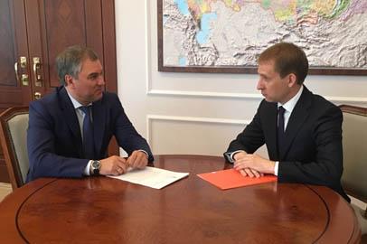 Глава Приамурья обсудил с председателем Госдумы возможность выделения бюджетного кредита для области