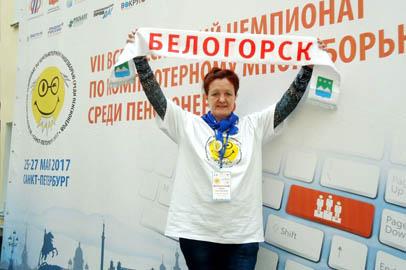 Амурская пенсионерка завоевала золото на Всероссийском чемпионате по компьютерному многоборью