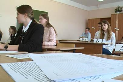 Амурские выпускники проверили базовый уровень знаний по математике