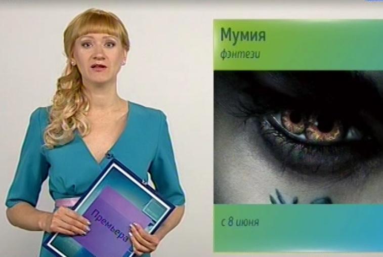 «Уральские пельмени», «Мумия», «Бамбуковый остров»: анонс культурных событий