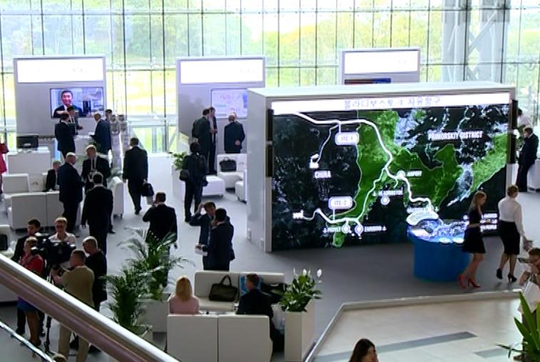 Отбор инвестпроектов для презентации на ВЭФ стартовал в Минвостокразвития
