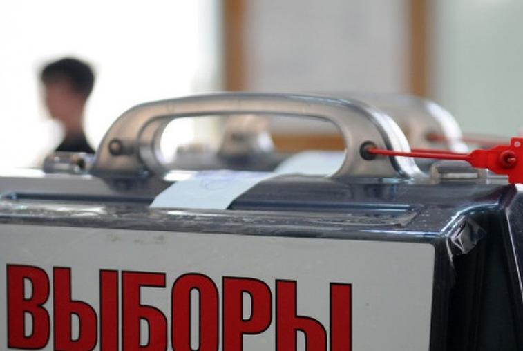 В Приамурье пройдут довыборы депутата Заксобрания от Райчихинского округа