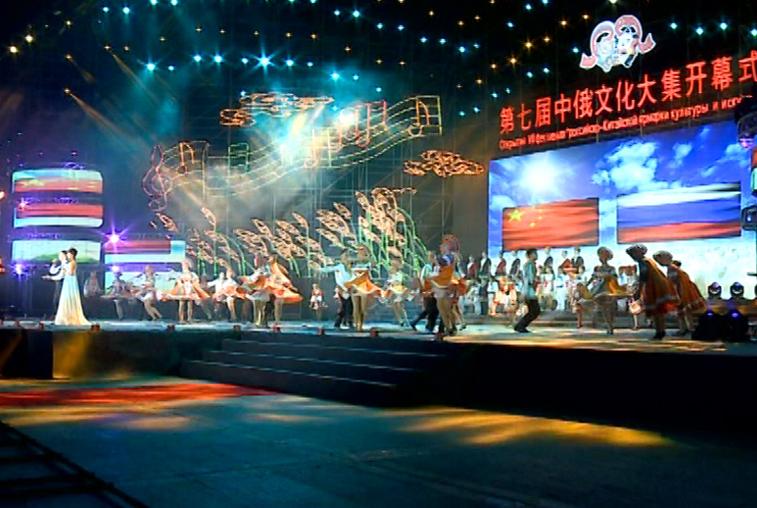 В Приамурье стартует Российско-китайская ярмарка культуры